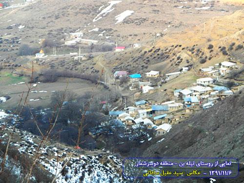 تصاویری جدید از روستای تیله بن